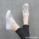 厚底增高鞋 拖鞋女夏時尚半拖鞋外穿懶人厚底潮網紗坡跟鬆糕底內增高包頭涼拖 城市科技