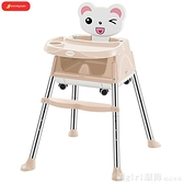 寶寶餐椅嬰兒吃飯椅子便攜式多功能學坐可折疊兒童餐桌椅座椅 年終大酬賓 YTL