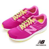 New Balance 520 緩震跑鞋 女鞋 桃紅 W520LP3