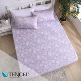 天絲床包三件組 特大6x7尺 芳雅-粉 100%頂級天絲 萊賽爾 附正天絲吊牌 BEST寢飾