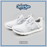 PONY 慢跑鞋 Fluffy Z 淺灰白 透氣 女 71W1FF61GR【SP】