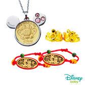 Disney迪士尼金飾 彌月金飾五件式禮盒-可愛蝴蝶美妮款
