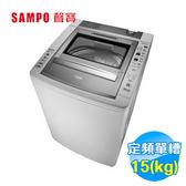 聲寶 SAMPO 13kg 好取式定頻洗衣機 ES-E13B