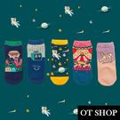 OT SHOP [現貨]襪子 短襪 隱形襪 日式卡通風 精梳棉 Smile/大富翁/夢遊太空/兔子/旋轉木馬 M1077