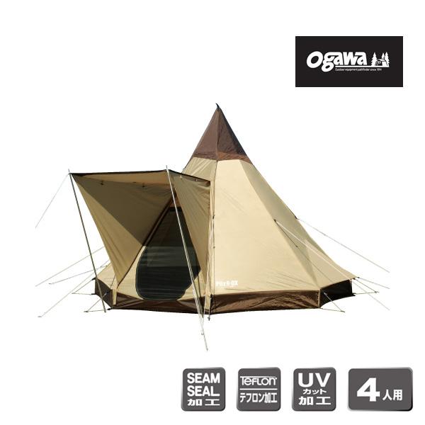 [Ogawa] Pilz9-DX 印地安帳 棕色/沙色 (2793)