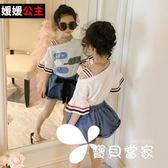 女童2018新款洋氣夏裝上衣打底衫雪紡透氣兒童夏季短袖白色t恤