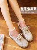 女童蕾絲襪 日系春秋非純棉蕾絲花邊襪淺口短襪韓國可愛女士襪子秋冬潮中筒襪 伊蘿鞋包