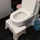 衛浴塑料蹲凳馬桶墊腳凳如廁小凳squatty potty