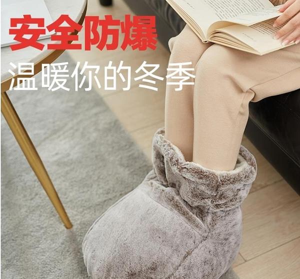 暖腳寶 暖腳寶神器睡覺用床上暖足電熱捂腳墊冬天插電式電暖器 交換禮物