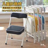 八八折促銷-折疊凳靠背椅家用換鞋凳矮凳小椅子折疊椅便攜式簡易兒童板凳 xw