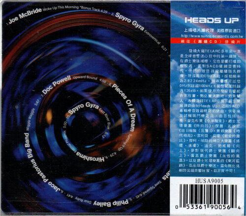 【停看聽音響唱片】【SACD】爵頭玩Heads Up爵士環繞音效發燒盤