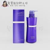 立坽『洗髮精』哥德式公司貨 Milbon 藍鑽oil洗髮精M 500ml IH13
