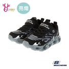 Skechers童鞋 男童電燈鞋 THERMO FLASH 風火輪燈鞋 發光鞋 運動鞋 跑步鞋 閃燈 魔鬼氈 V8276#黑灰