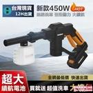 【現貨供應】 全套組20V無線便攜式高壓洗車水槍5米水管高壓清洗機洗車機洗車器泡沫水槍