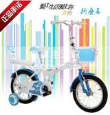 兒童可折疊自行車男女孩腳踏車12 14 16 18吋可選【藍色】LG-286895