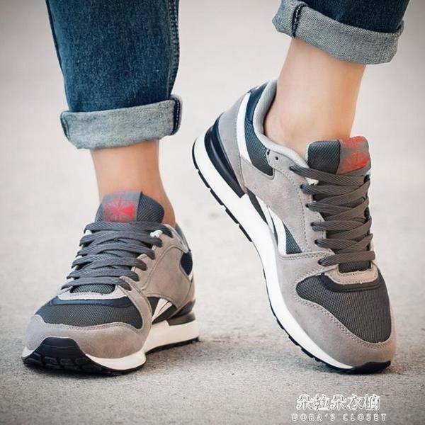 運動鞋 阿甘透氣板鞋男韓版跑步鞋男士運動休閒鞋子學生透氣旅遊潮鞋 朵拉朵