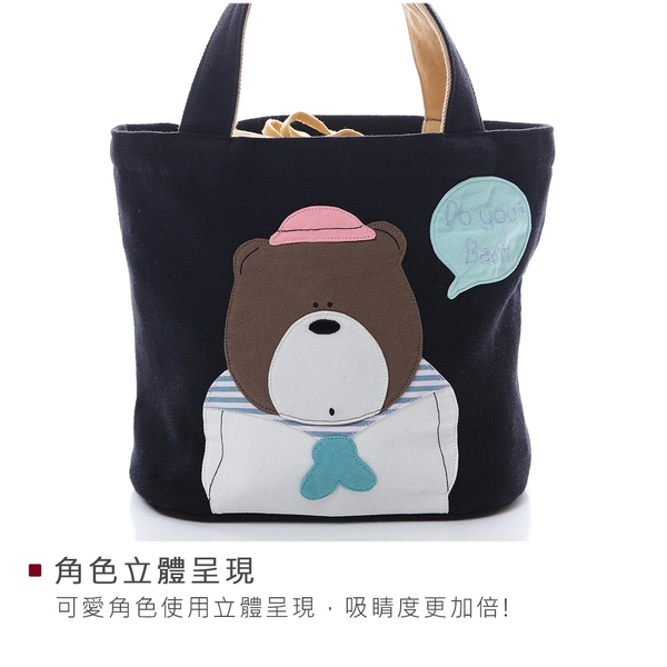 Kiro貓 呆呆熊 束口 抽繩 手提包/野餐/便當袋【810018】