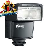 【24期0利率】NISSIN Di466 輕量小型 閃光燈 (( for NIKON )) 捷新公司貨 閃燈 GN33 支援無線觸發