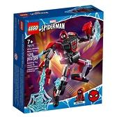 LEGO樂高 Marvel Avengers系列 Miles Morales Mech Armor_LG76171