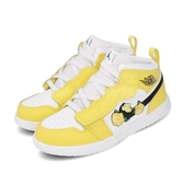 Nike 休閒鞋 Jordan 1 Mid ALT TD 黃 白 童鞋 小童鞋 運動鞋 【ACS】 AT4613-700