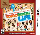 3DS 任天堂精選:朋友收藏集 新生活(美版代購)