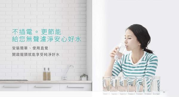 SAKURA 櫻花 廚下型淨水器 P0681