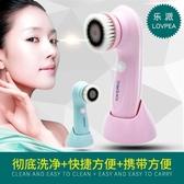 電動洗臉刷充電式潔面儀毛孔清潔器洗臉神器軟毛去黑頭潔面刷子  麻吉鋪