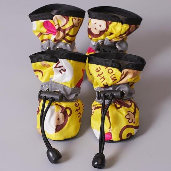 寵物花色軟底鞋透氣狗狗鞋子不掉秋冬泰迪狗腳套狗鞋防臟防滑【宅貓醬】