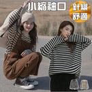 EASON SHOP(GQ0027)韓版經典撞色橫條紋落肩寬鬆加厚圓領長袖針織衫毛衣女上衣服打底內搭衫休閒衛衣