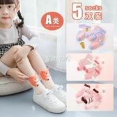 兒童襪子寶寶春秋薄款純棉男童女童嬰兒襪子中筒1-3-5-7-9歲 七夕禮物