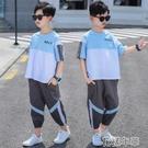 男童套裝童裝男童夏裝套裝新款中大5歲8夏季短袖兩件套男孩時尚帥氣潮 快速出貨
