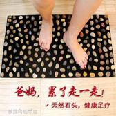 雨花石鵝卵石足底按摩墊家用足療走毯石子路指壓板按摩器男女YXS〖夢露時尚女裝〗