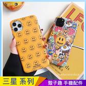Drew笑臉 三星 S20 Ultra S20+ S10 S10+ S10e 情侶手機殼 卡通手機套 S9+ S8+ 保護殼保護套 磨砂軟殼
