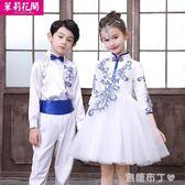 中國風青花瓷元旦演出古箏表演詩歌朗誦服中小學生大合唱服裝 一米陽光