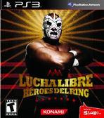 PS3 Lucha Libre AAA: Heroes of the Ring Lucha 自由AAA:英雄之戒(美版代購)