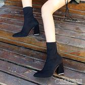 秋冬高跟瘦腿彈力靴尖頭短靴粗跟中筒女靴英倫風馬丁靴子 概念3C旗艦店