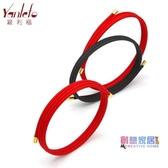 項鏈繩 緣利福手?紅繩可穿3D轉運珠路路通手環磁鐵項?繩磁力紅黑色繩子