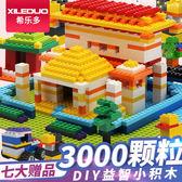 降價兩天-樂高積木兼容樂高積木玩具3-6周歲益智塑料拼裝插兒童積木男女孩7-8-10歲wy