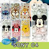 E68精品館 正版 迪士尼背景 透明殼 SONY C4 米奇米妮卡通可愛 矽膠軟殼手機套 手機殼保護套 E5353