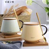 杯子陶瓷情侶馬克杯水杯咖啡杯  百姓公館