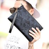 男手拿包  迷彩防水手拿包 韓版時尚男士新款手包 休閒街頭手機包 潮流男包