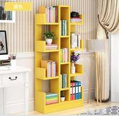 簡易書架置物架客廳簡約現代兒童學生書櫃臥室創意樹形書架落地QM『艾麗花園』