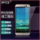 HTC M9+鋼化膜 玻璃膜HTC M9PW手機貼膜 M9plus保護膜玻璃膜高清膜 E起購