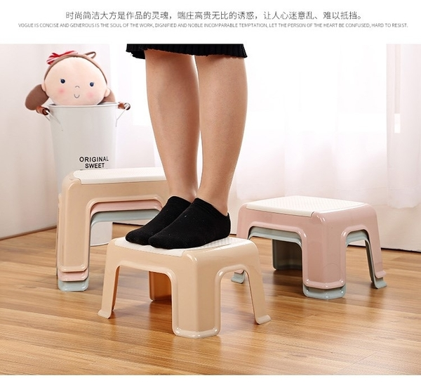 F浴室小凳子洗澡凳老人沐浴椅衛生間廁所板凳成人孕婦日式家用L