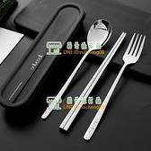 不銹鋼筷勺叉套裝便攜餐具收納盒三件套【樹可雜貨鋪】