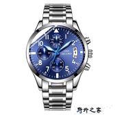 手錶男士全自動機械錶防水夜光潮流學生運動腕錶 全館免運