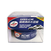 【龜牌】Turtle ICE極致高防水固蠟 T465R