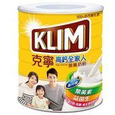 克寧高鈣全家奶粉2.2kg