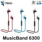 i-Tech MusicBand 6300 頸繩式藍牙耳機 ◆IPX4 防水濺硬件設計