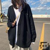 韓版學院風慵懶開衫針織衫百搭寬松長袖毛衣外套女【左岸男裝】